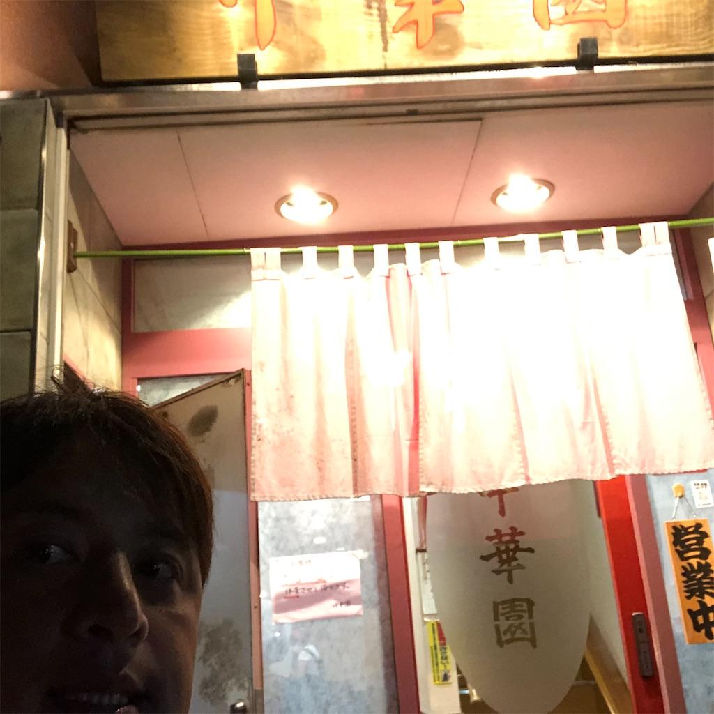 f:id:junichisuzaki:20200818235634j:image