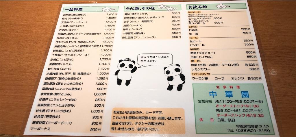 f:id:junichisuzaki:20200818235651j:image