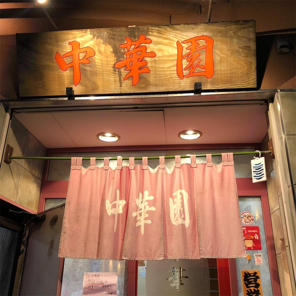 f:id:junichisuzaki:20200818235655j:image