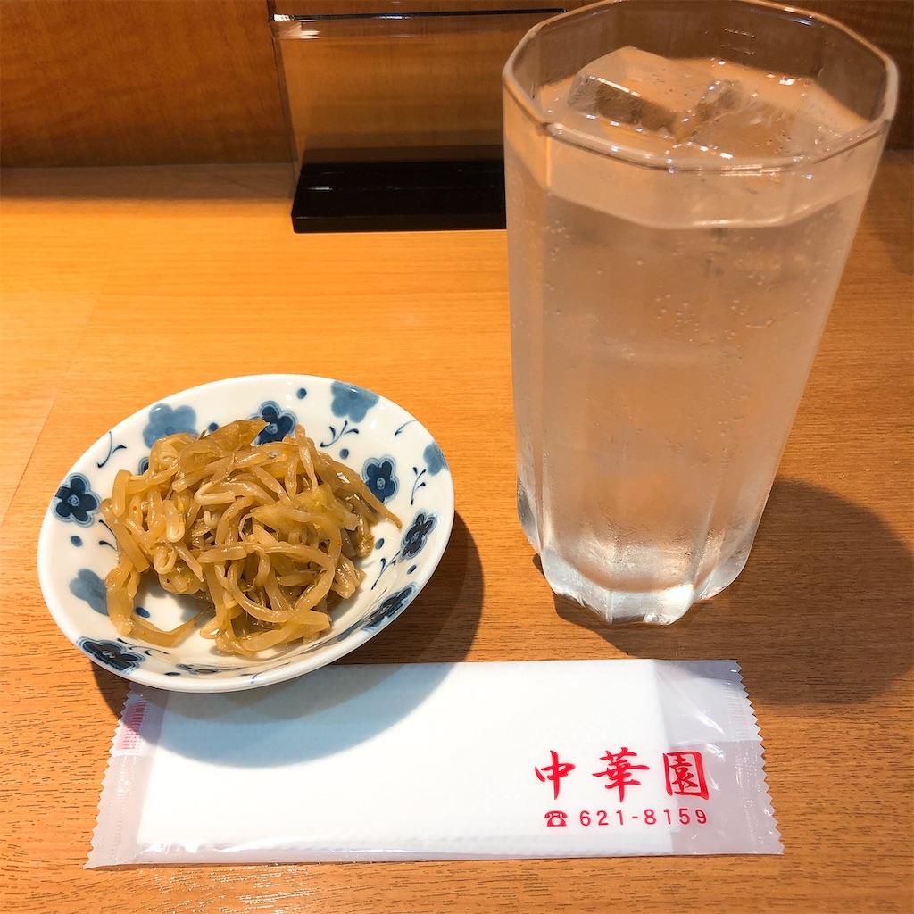 f:id:junichisuzaki:20200818235705j:image