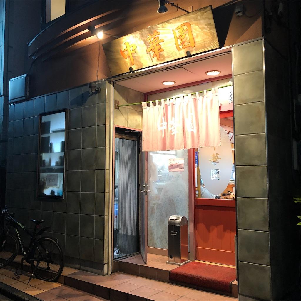 f:id:junichisuzaki:20200818235710j:image