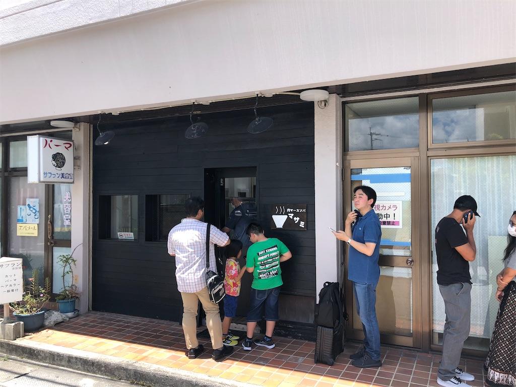 f:id:junichisuzaki:20200819001251j:image
