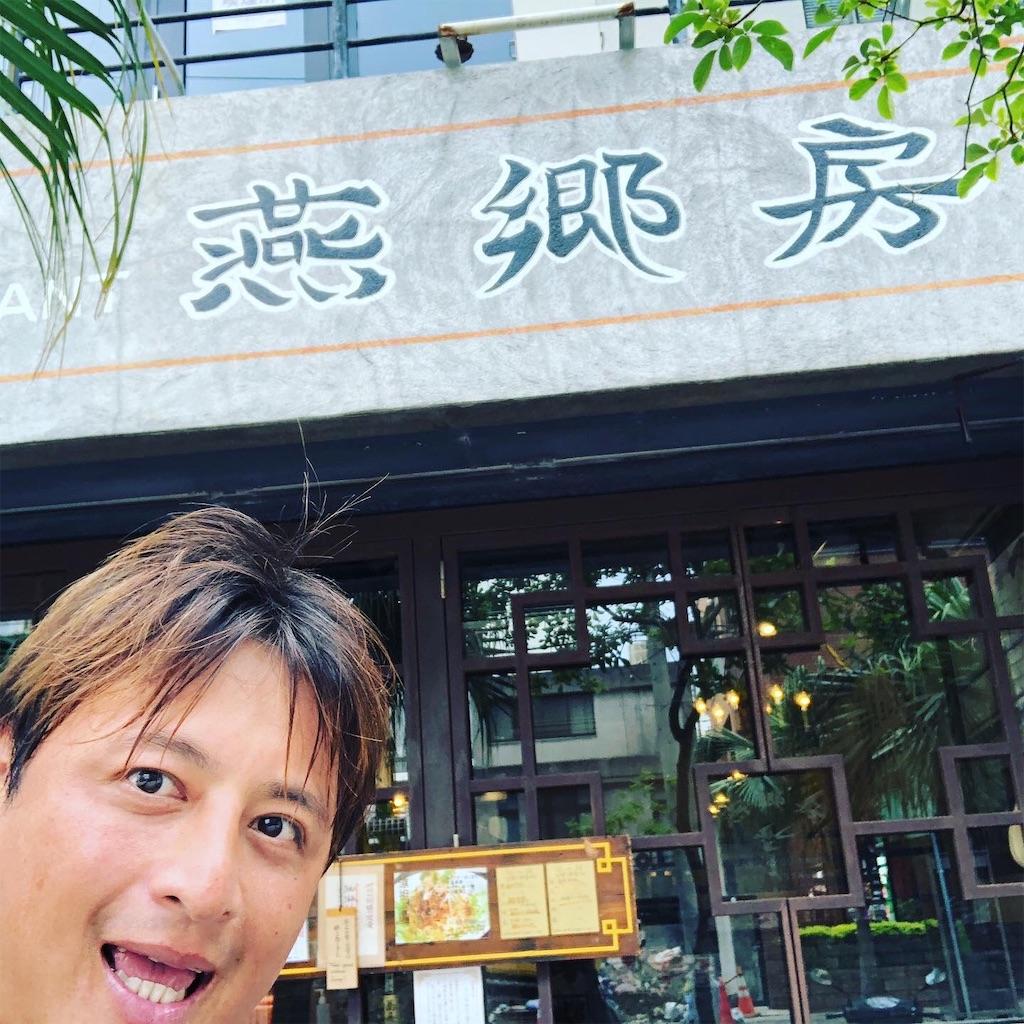 f:id:junichisuzaki:20200819001625j:image