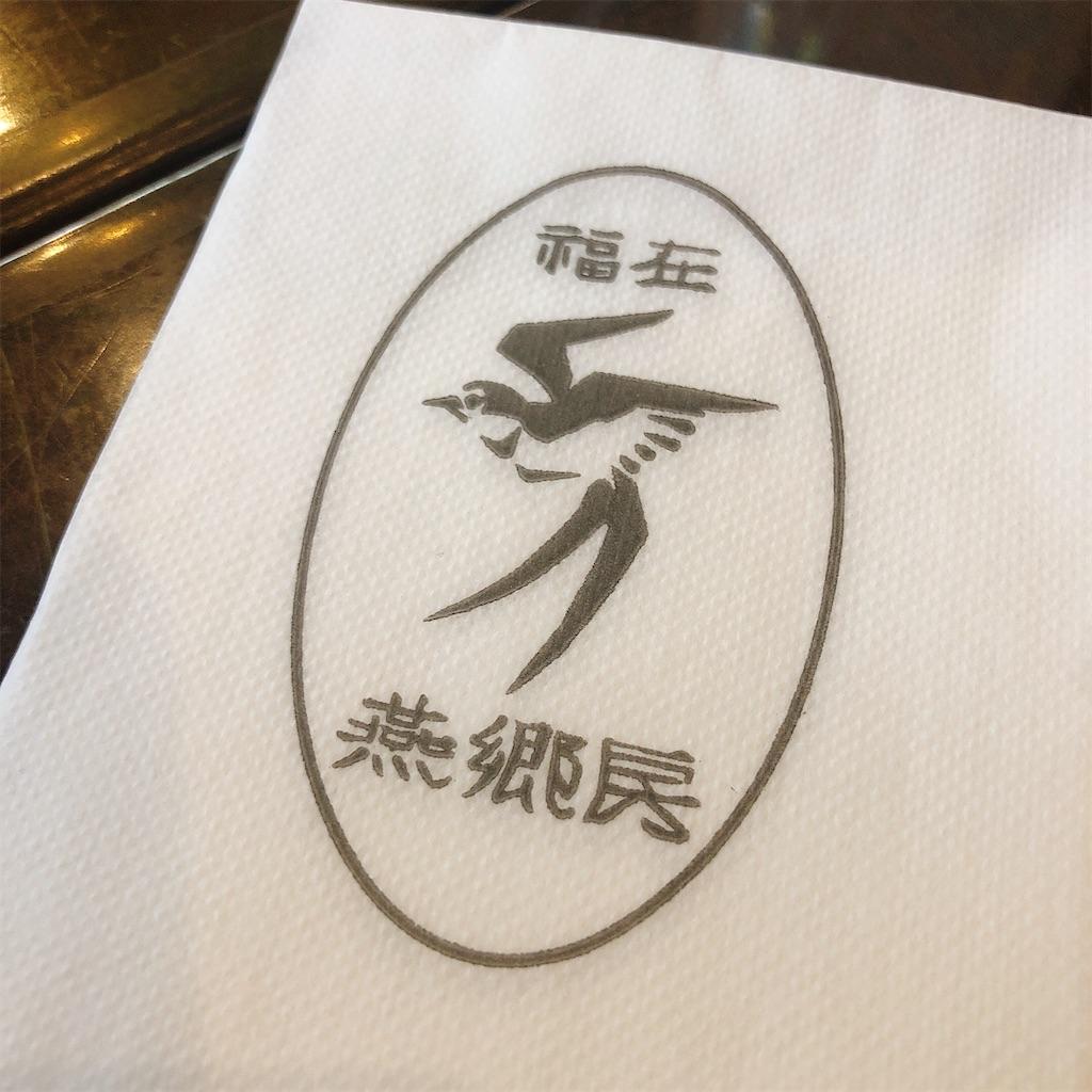 f:id:junichisuzaki:20200819001628j:image