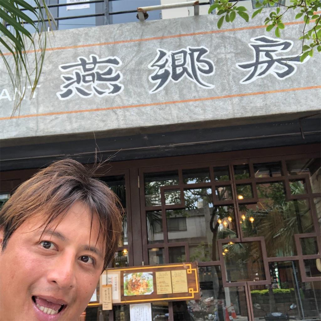 f:id:junichisuzaki:20200819001923j:image