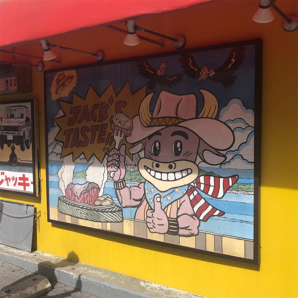 f:id:junichisuzaki:20200819002446j:image