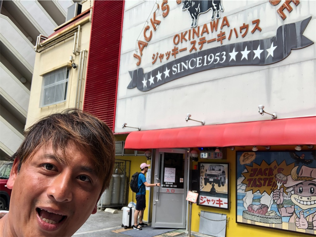 f:id:junichisuzaki:20200819002511j:image