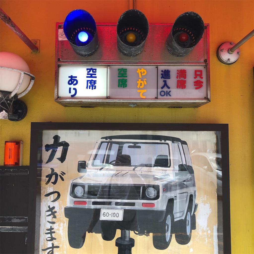 f:id:junichisuzaki:20200819002526j:image