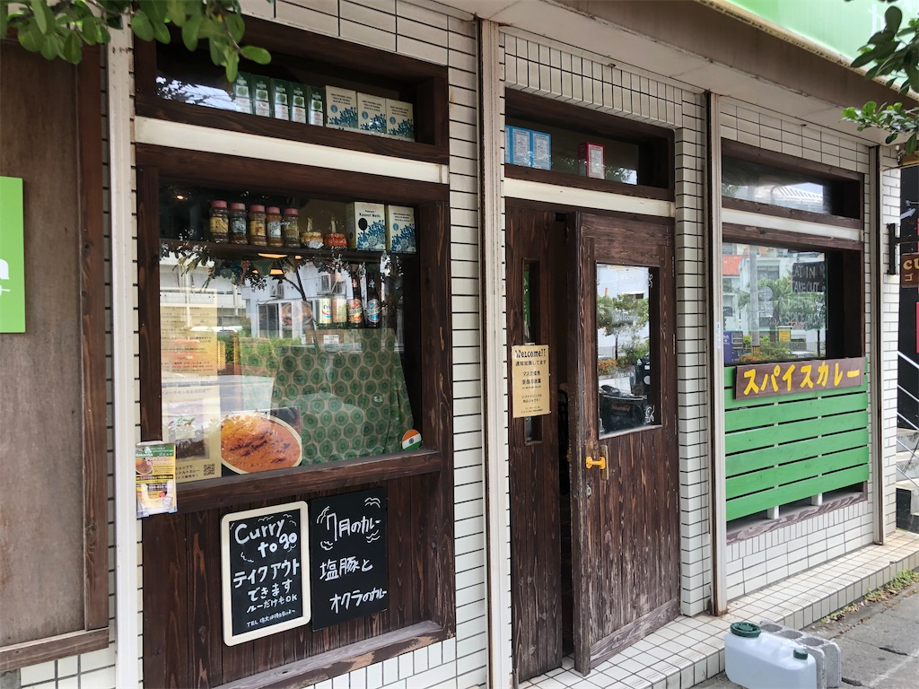 f:id:junichisuzaki:20200819002818j:image