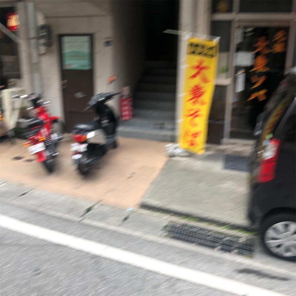f:id:junichisuzaki:20200819003101j:image
