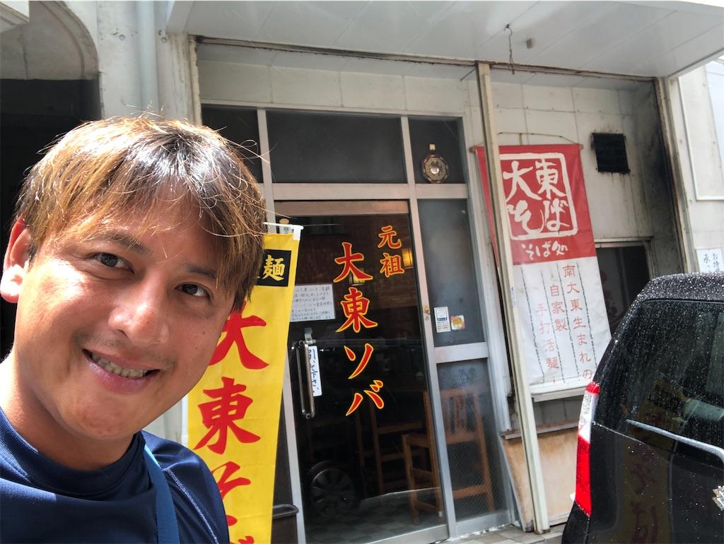 f:id:junichisuzaki:20200819003117j:image