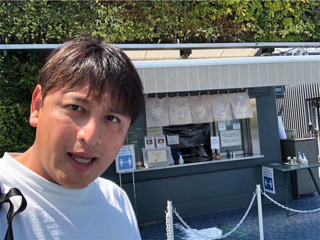 f:id:junichisuzaki:20200822092528j:image