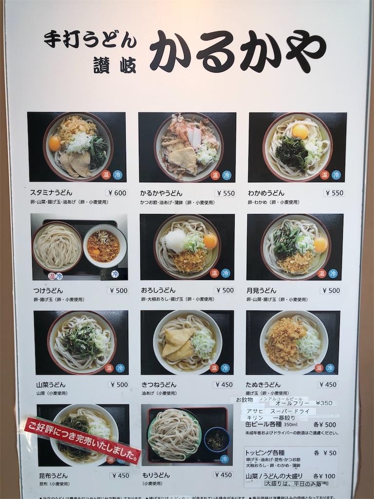f:id:junichisuzaki:20200822092535j:image