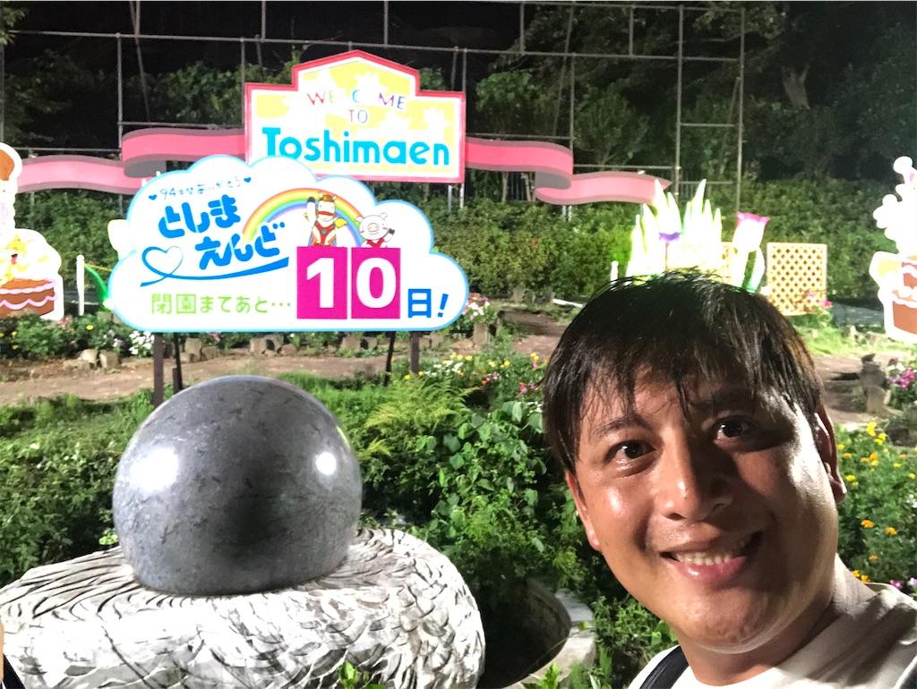 f:id:junichisuzaki:20200822095046j:image