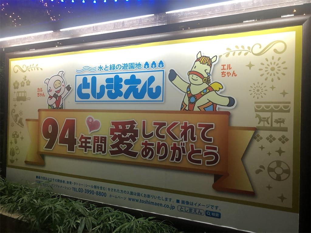 f:id:junichisuzaki:20200822095135j:image