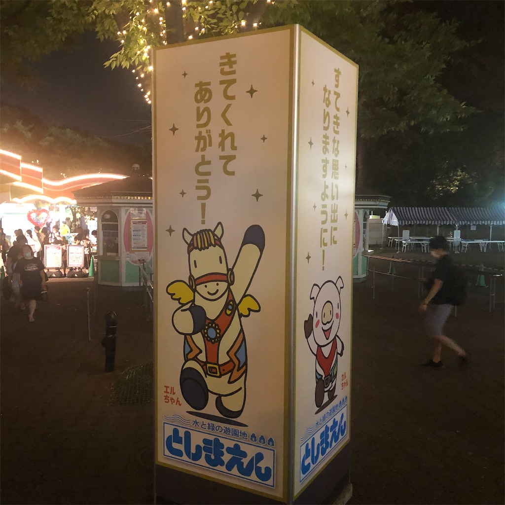 f:id:junichisuzaki:20200822095151j:image