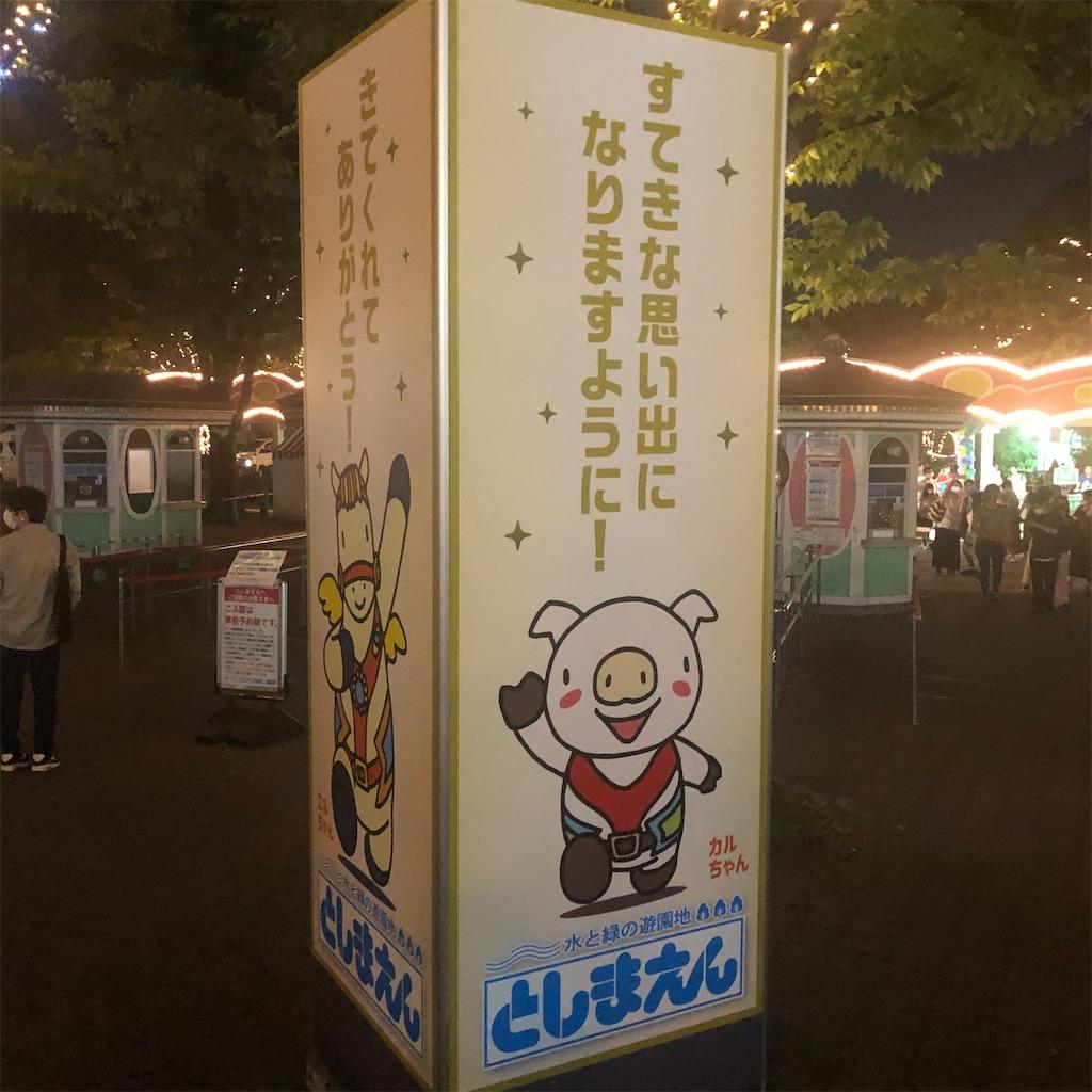 f:id:junichisuzaki:20200822095158j:image