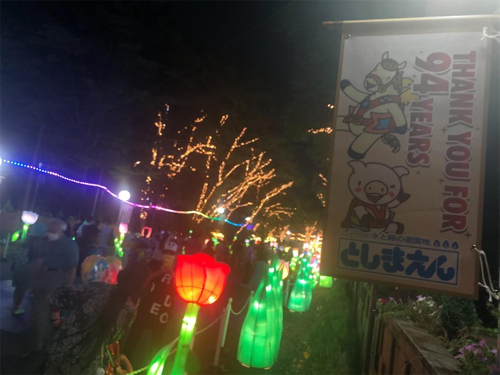 f:id:junichisuzaki:20200822095224j:image