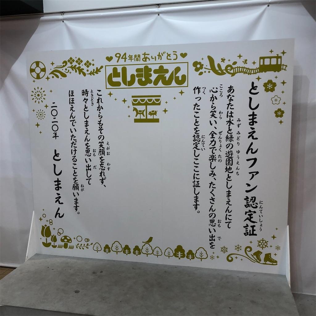 f:id:junichisuzaki:20200822095227j:image