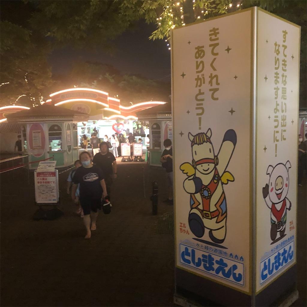 f:id:junichisuzaki:20200822095237j:image