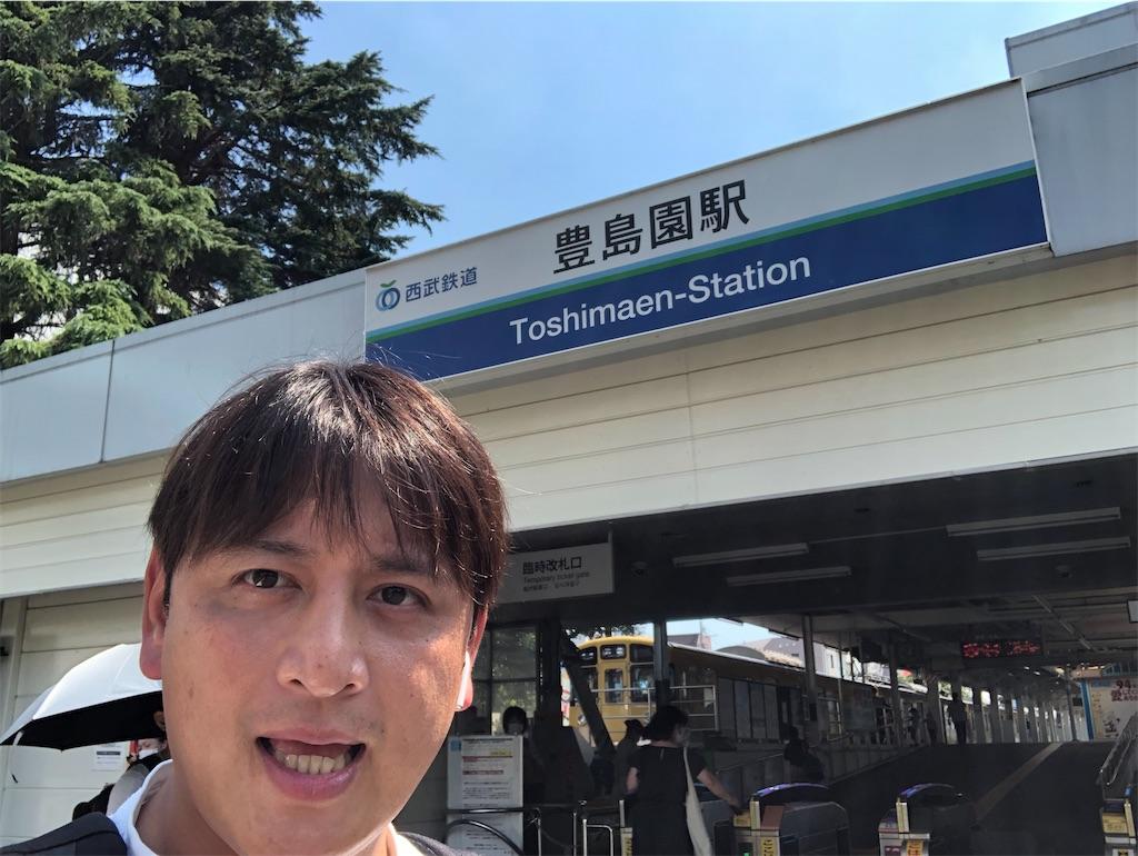 f:id:junichisuzaki:20200822095240j:image