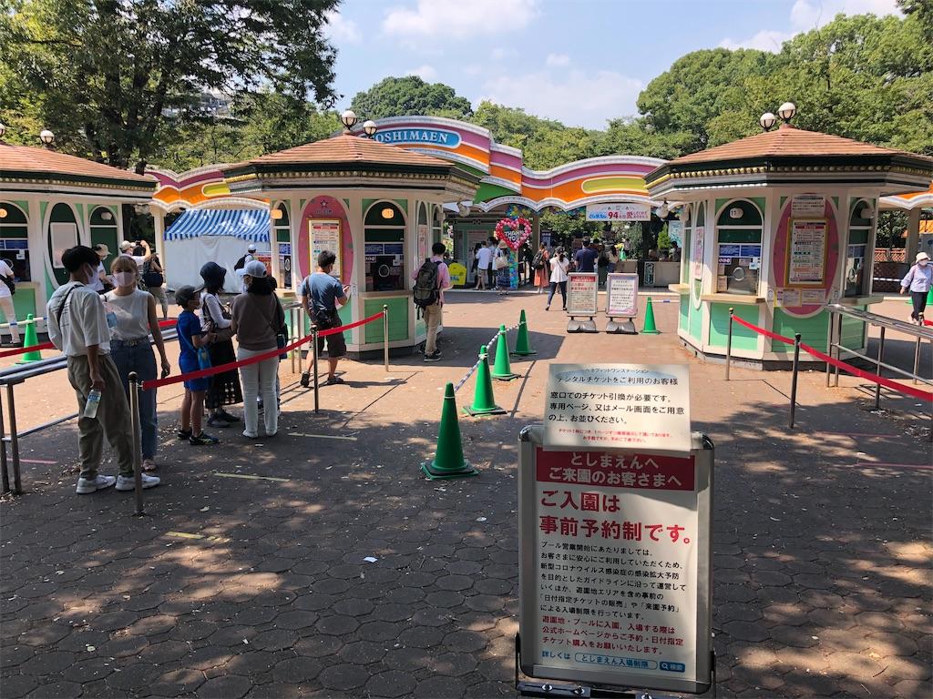 f:id:junichisuzaki:20200822095326j:image