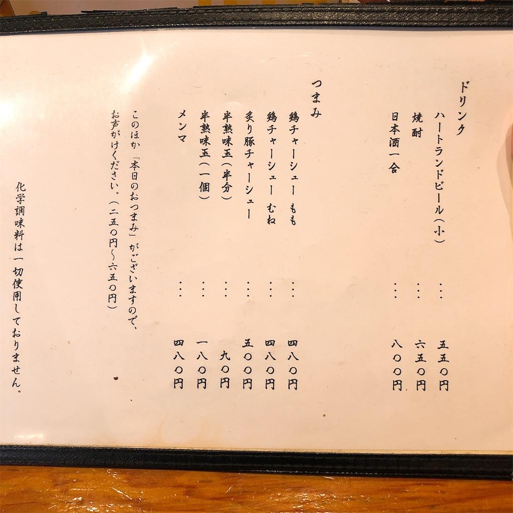 f:id:junichisuzaki:20200824124125j:image