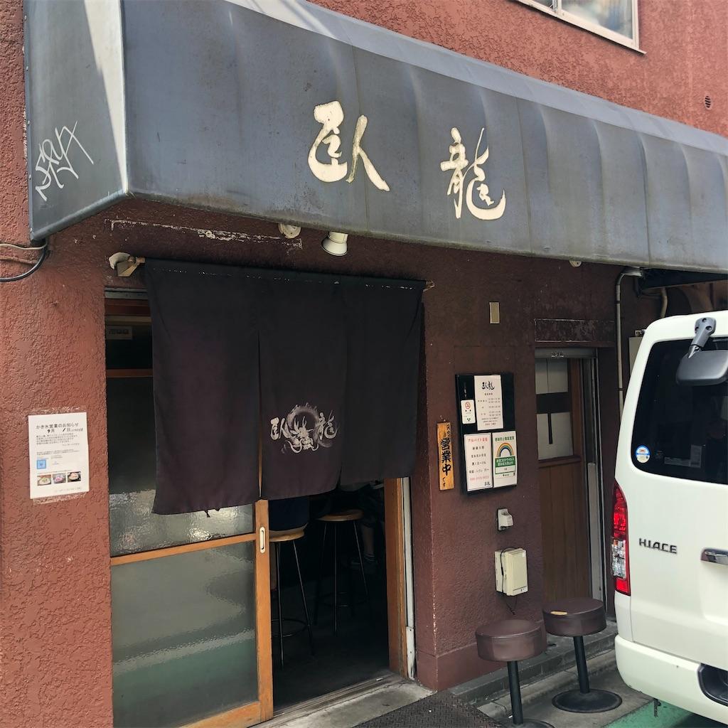 f:id:junichisuzaki:20200824124132j:image