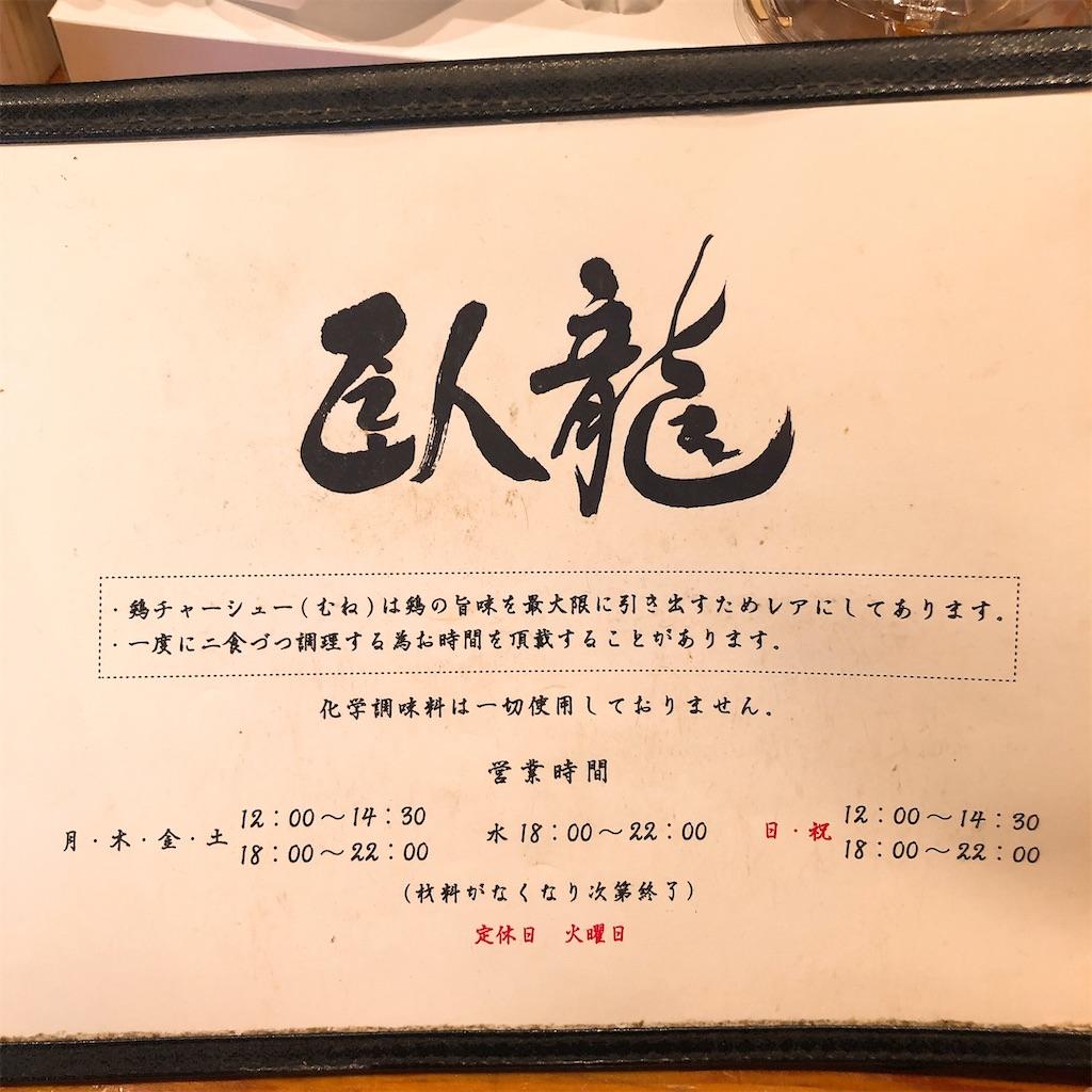 f:id:junichisuzaki:20200824124139j:image
