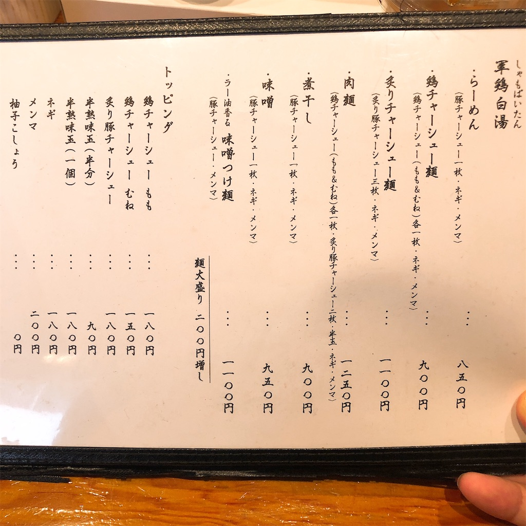 f:id:junichisuzaki:20200824124204j:image