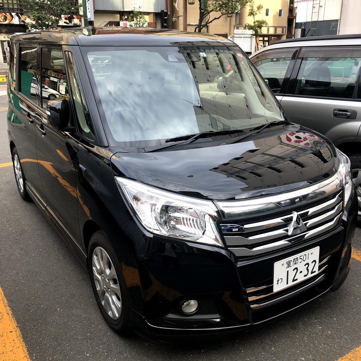 f:id:junichisuzaki:20200825170340j:plain