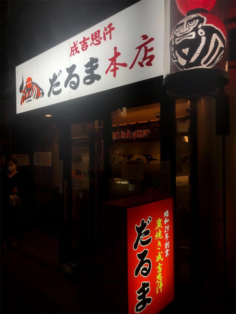 f:id:junichisuzaki:20200825224957j:image