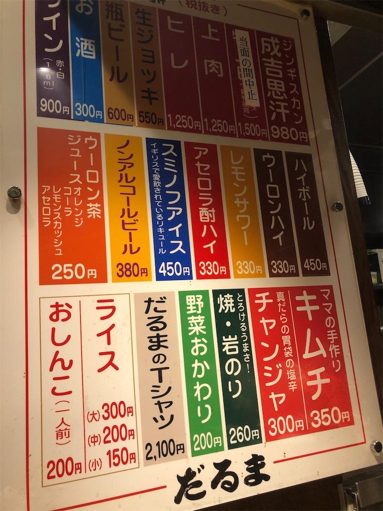 f:id:junichisuzaki:20200825225009j:image