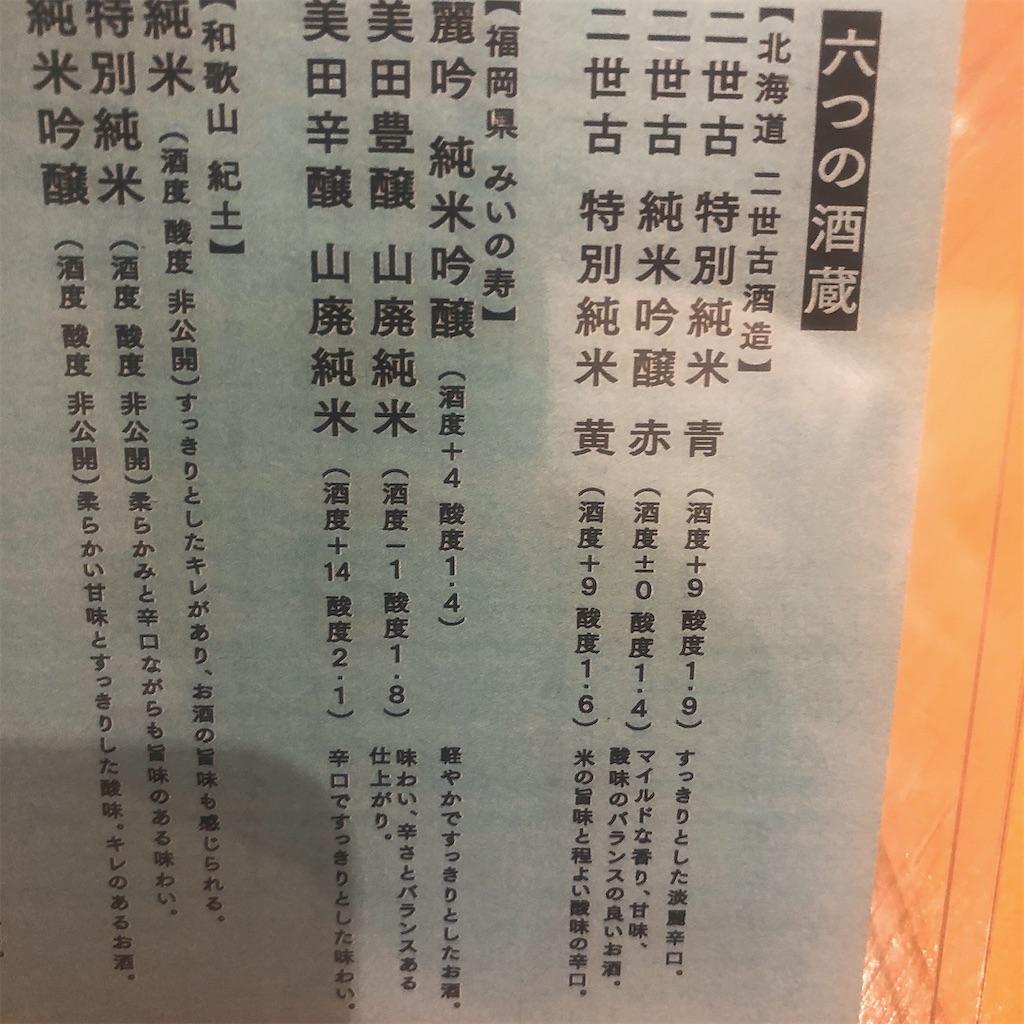 f:id:junichisuzaki:20200826080020j:image