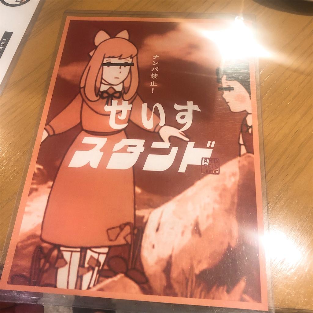 f:id:junichisuzaki:20200826080035j:image