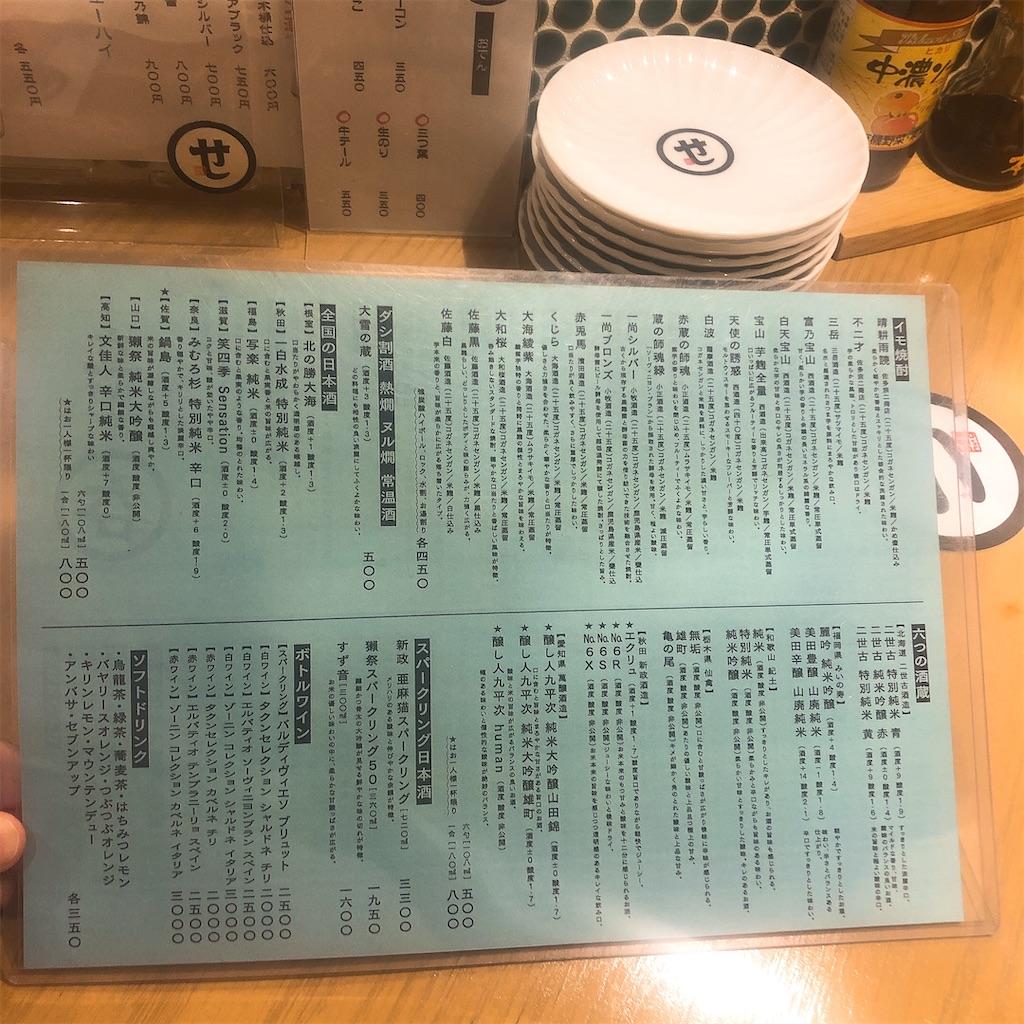 f:id:junichisuzaki:20200826080043j:image