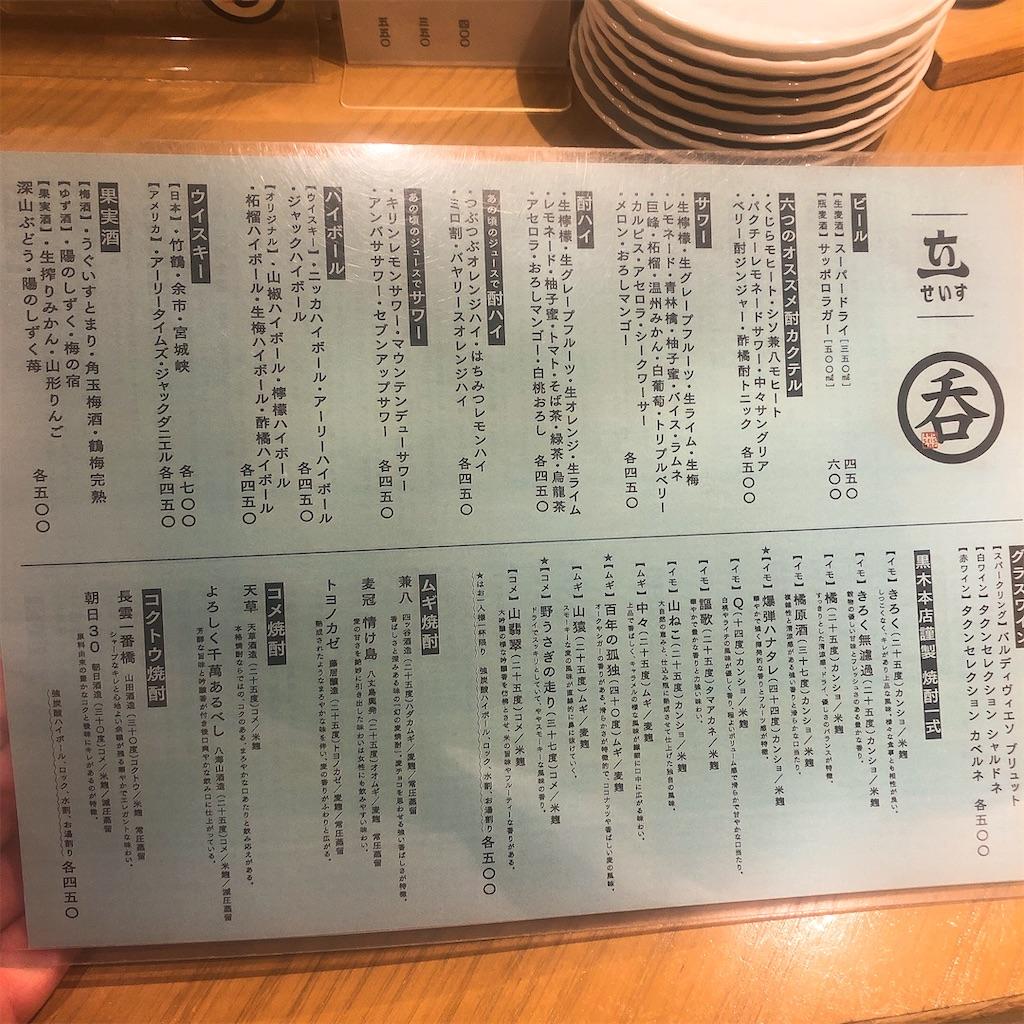 f:id:junichisuzaki:20200826080104j:image