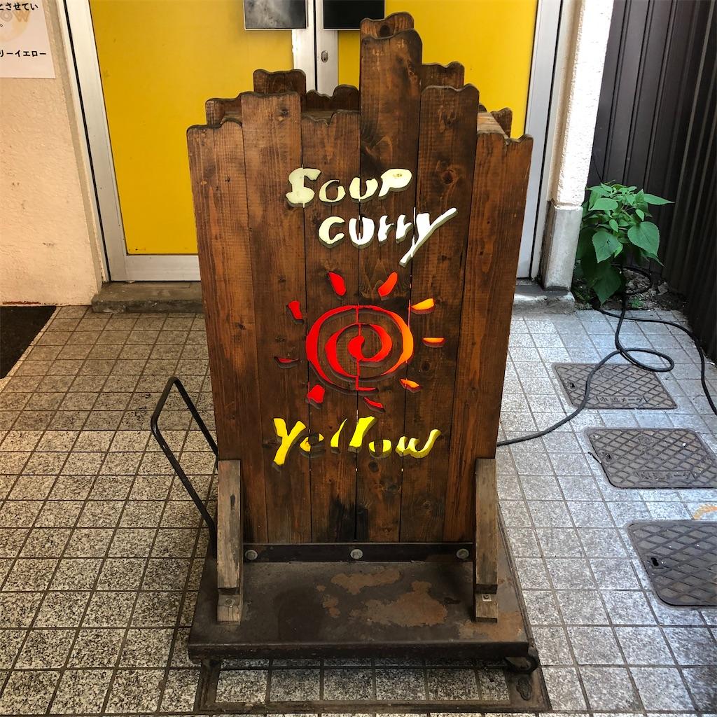f:id:junichisuzaki:20200826151239j:image