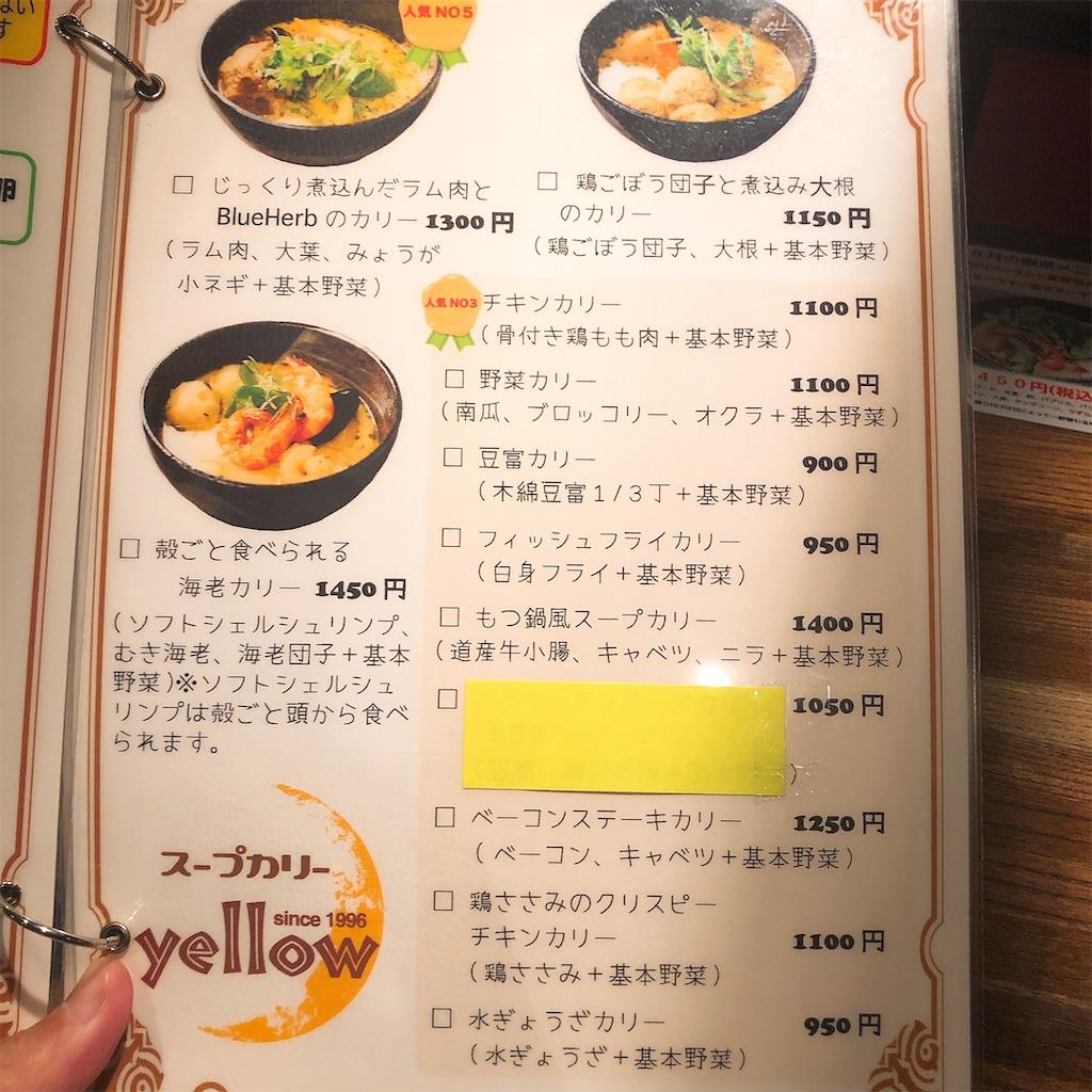 f:id:junichisuzaki:20200826151245j:image