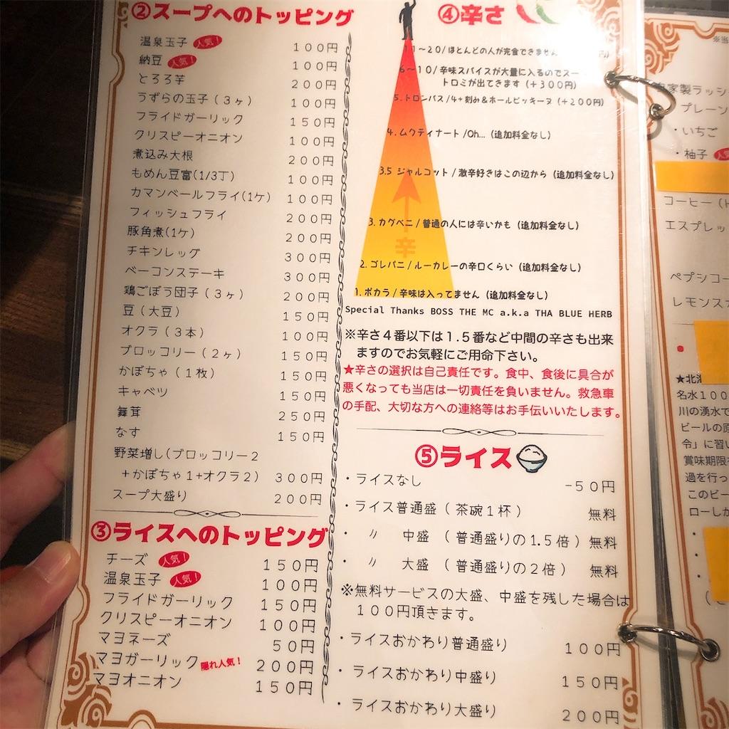 f:id:junichisuzaki:20200826151303j:image