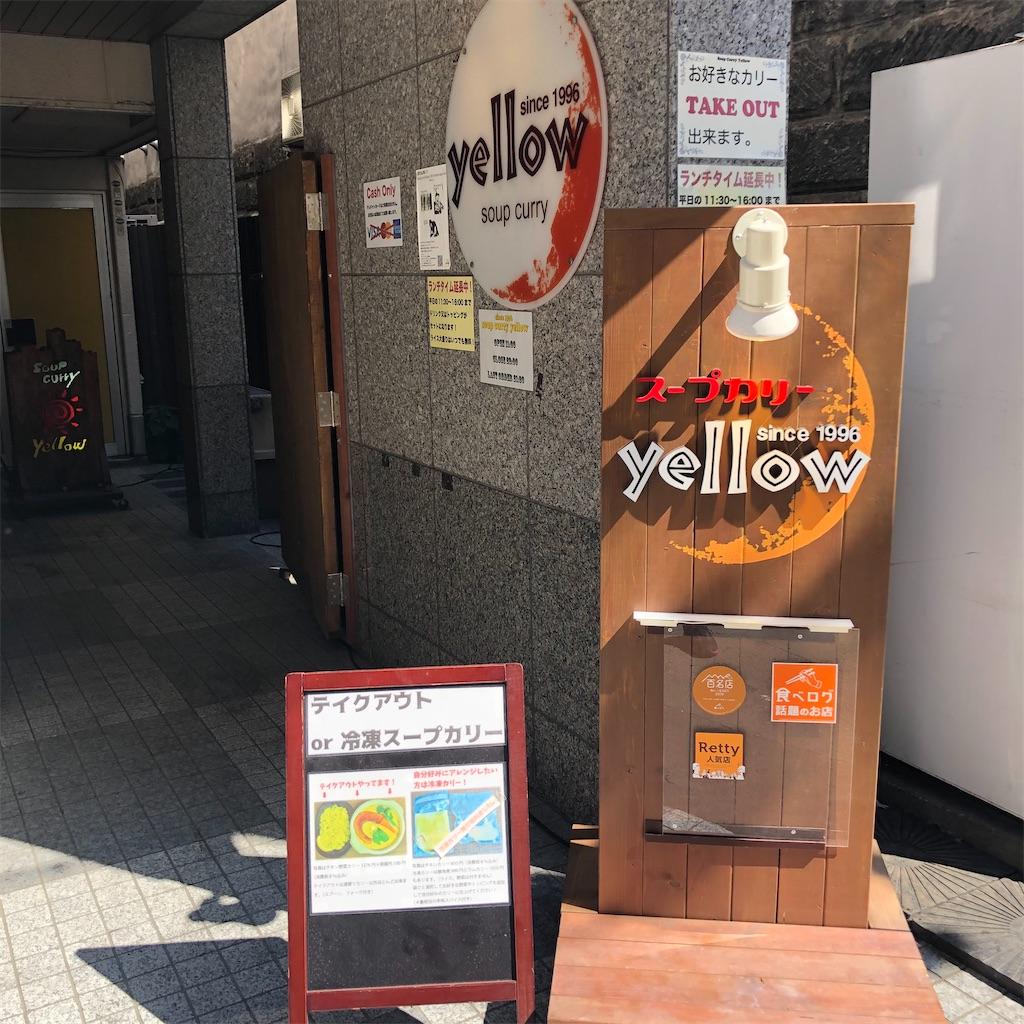 f:id:junichisuzaki:20200826151307j:image