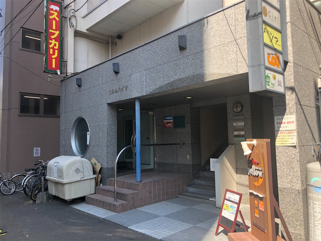 f:id:junichisuzaki:20200826151314j:image