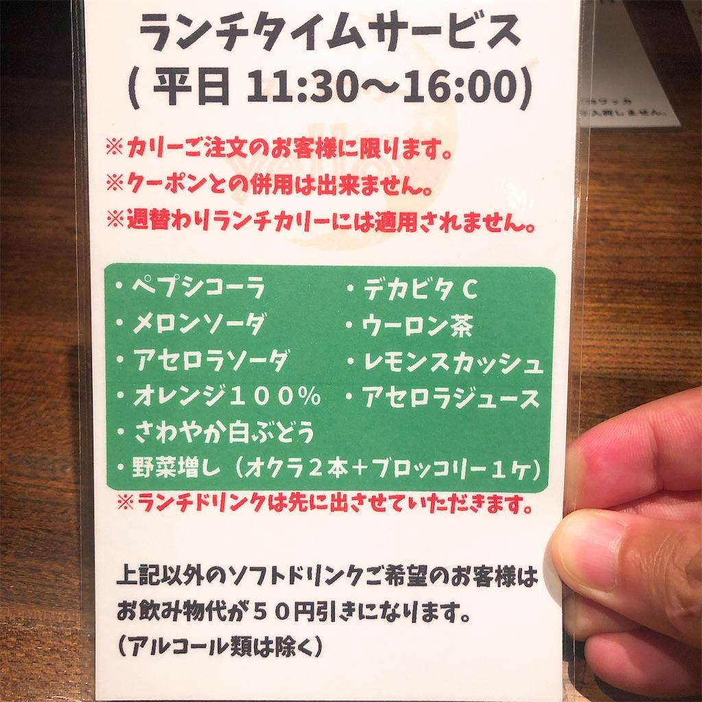 f:id:junichisuzaki:20200826151321j:image