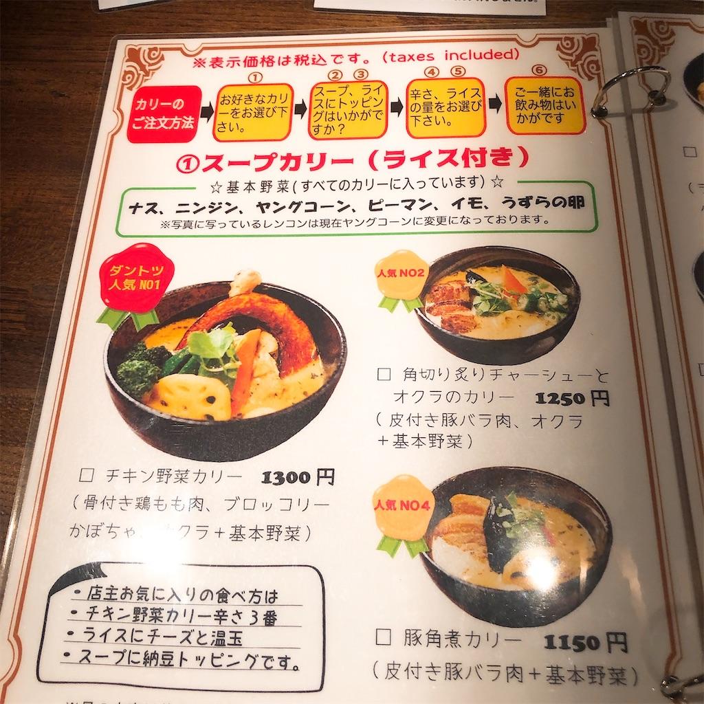 f:id:junichisuzaki:20200826151350j:image