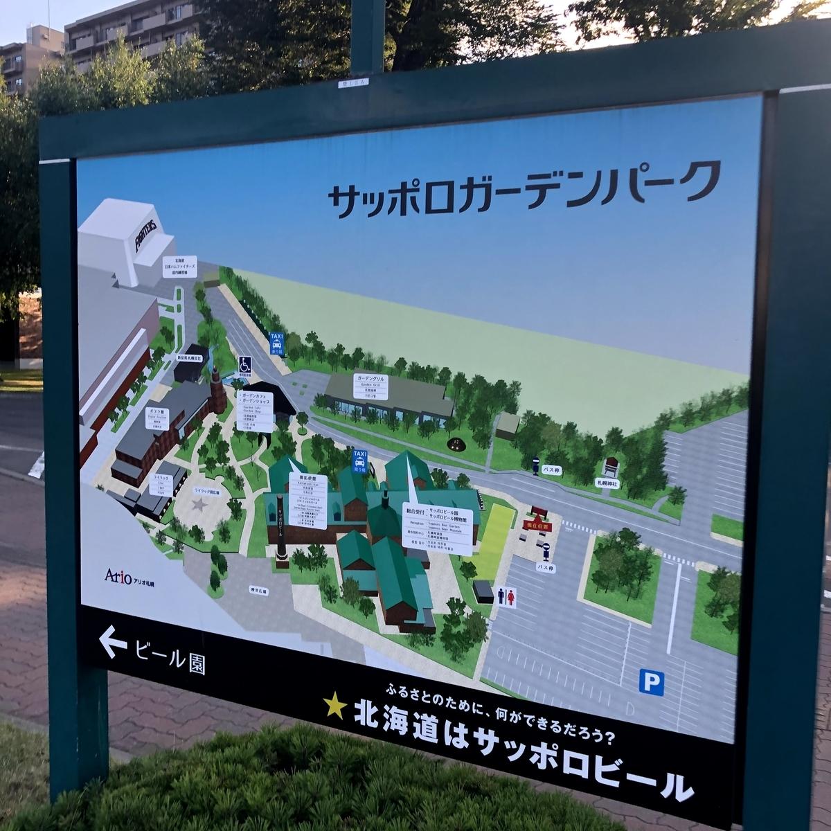 f:id:junichisuzaki:20200826170701j:plain