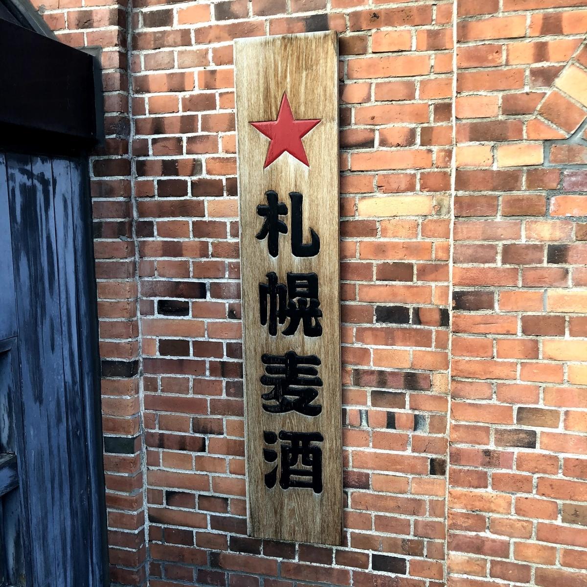 f:id:junichisuzaki:20200826173220j:plain