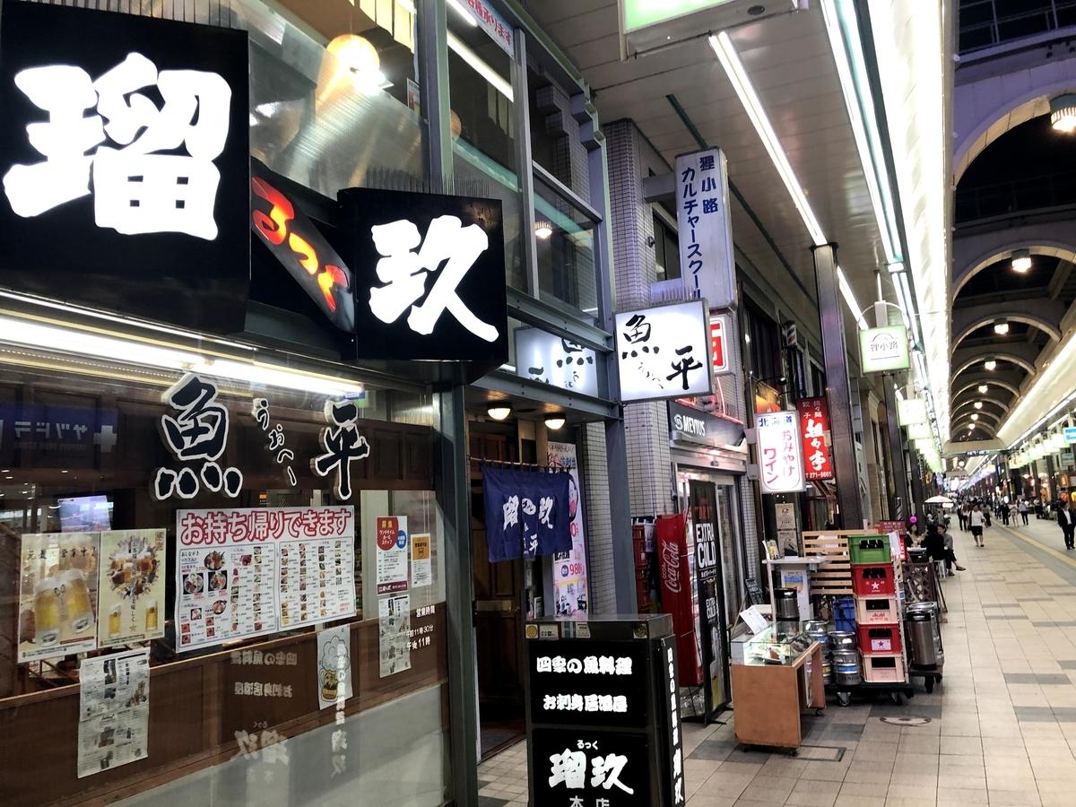 f:id:junichisuzaki:20200826211446j:plain