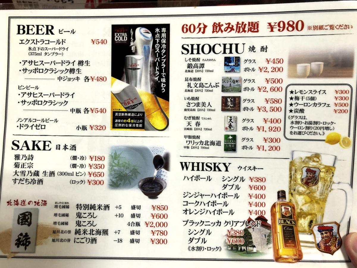 f:id:junichisuzaki:20200826211735j:plain