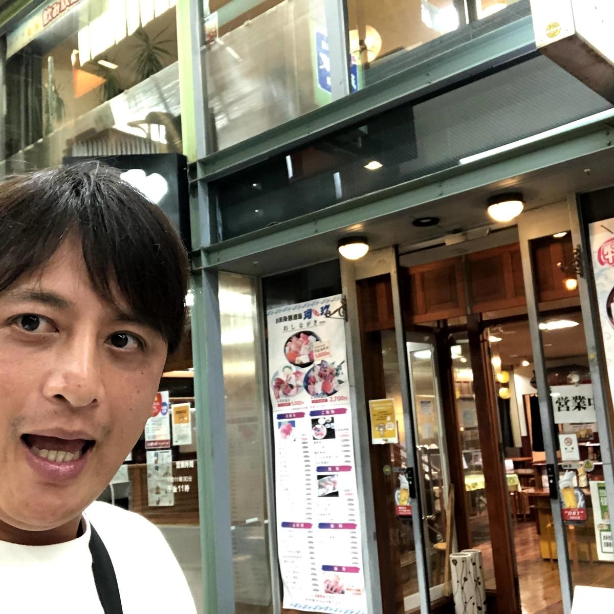 f:id:junichisuzaki:20200826222658j:plain