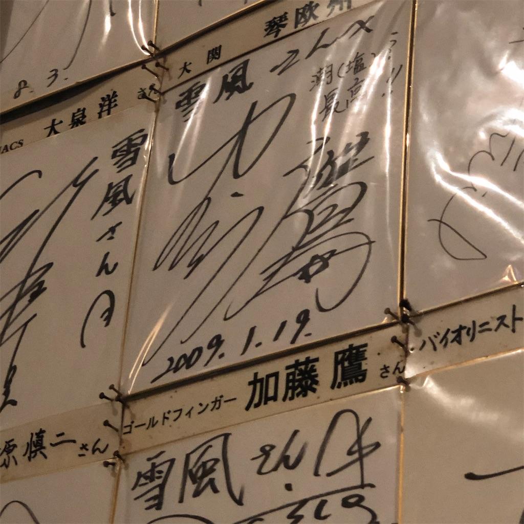 f:id:junichisuzaki:20200827083921j:image